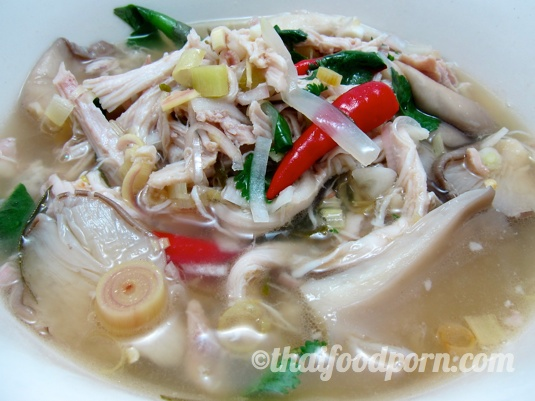 Hot and Sour Shredded Chicken Soup